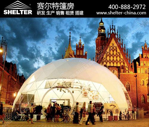 球形展览篷房