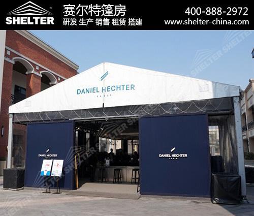 商业展览篷房