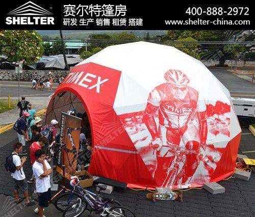 球形展销帐篷