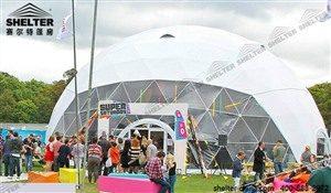 球形活动帐篷